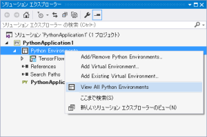 vs_python_sol_explore_002