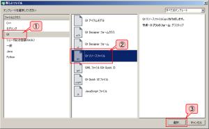 Qt_add_resource_file