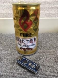 arduino_nano_china_size_comp