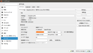 QtCreator_CrossCompile_006