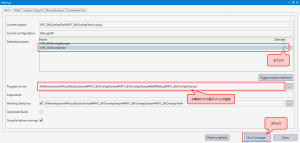 OpenCppCoverage(2)_004_settings