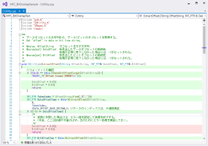 OpenCppCoverage(2)_005_result_in_code