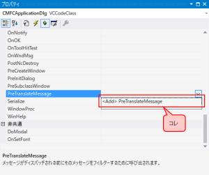 VisualStudui_003_ClassOverride_002