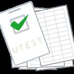 VisualStudioで実行した単体テストの結果の出力(3)-テスト実行からレポート生成までをツールで自動化