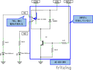 arduino_relay_switch_002_ae_g5v_drv_001