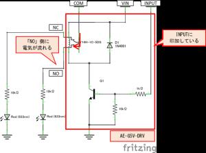 arduino_relay_switch_002_ae_g5v_drv_002