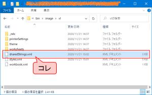 cs_openxml_remove_strikethrough_002